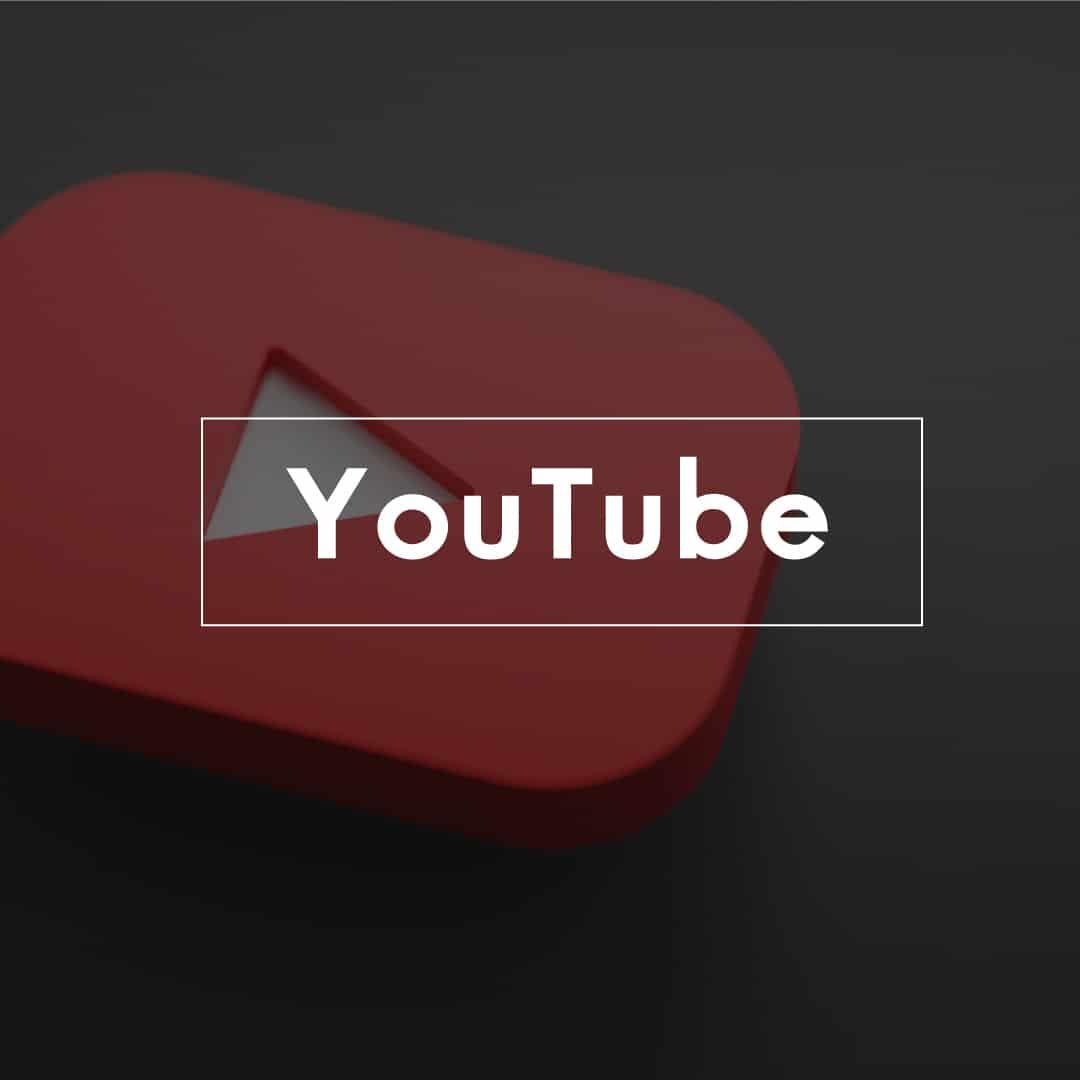 สอนยิงแอด YouTube